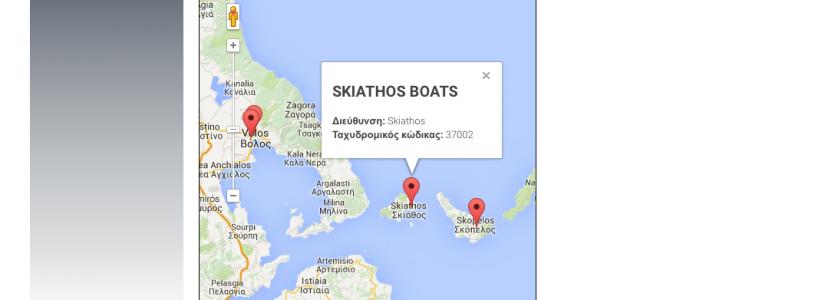Official Boat Dealler