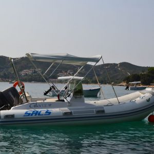 """Gilla″ 4.85 meters with 60 hp 