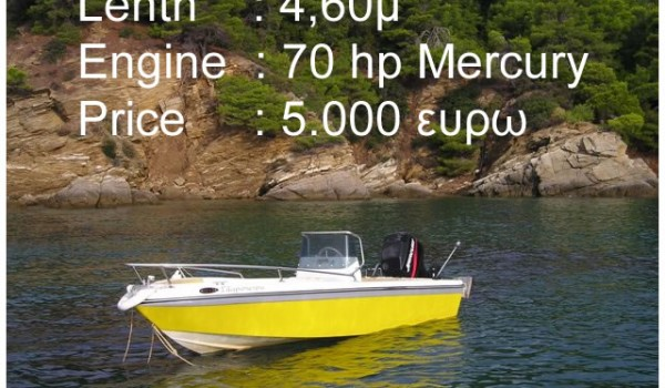 For Sale  4.60m , 70hp…
